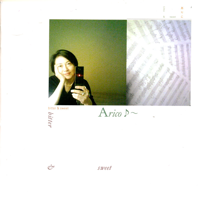 2007.6.20リリース Arico Best Album bitter & sweet」